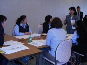 女性大学実践研究集会2014
